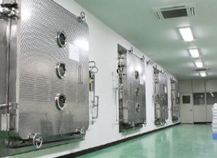 高性能冷冻干燥机ー